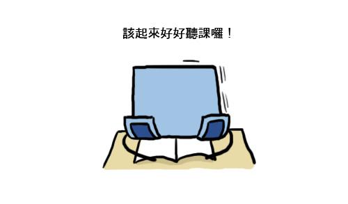 20110703 鬼壓床12