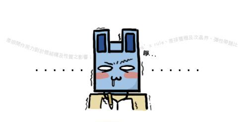 20110703 鬼壓床5