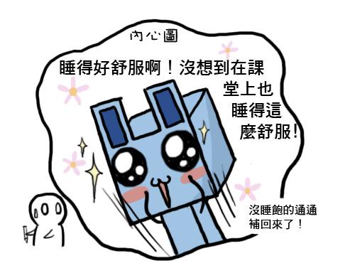 20110703 鬼壓床11