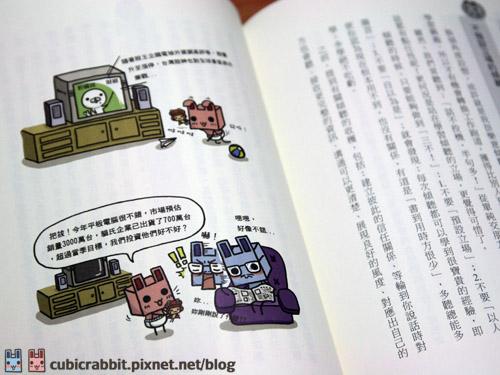 書籍內頁1