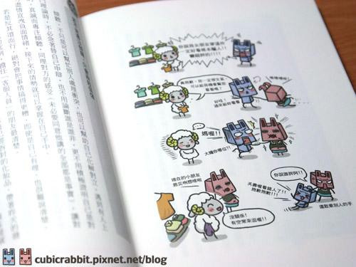 書籍內頁3