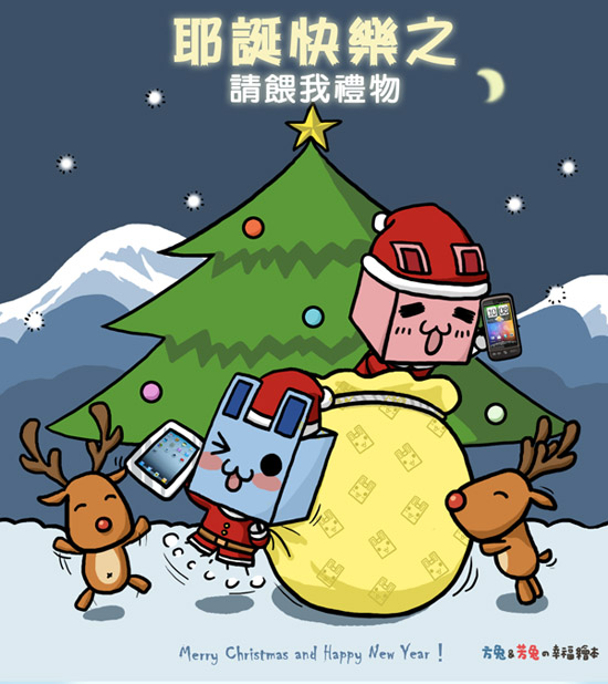 耶誕節 賀卡