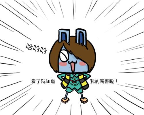 鬼太郎開頭5