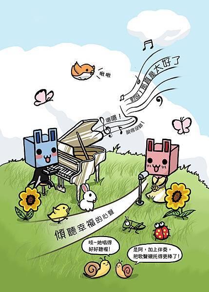 吳若權-107傾聽是最佳伴奏