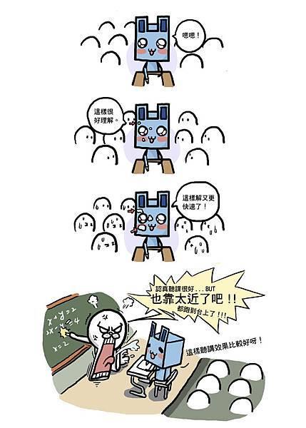 吳若權-201全心全意的投入