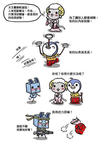 吳若權-202為什麼李家同生氣、九把刀脫褲