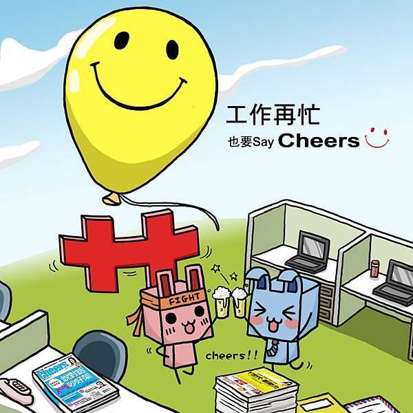 Cheers 雜誌國慶E-card