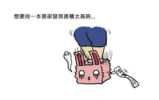 方兔的百種用法4