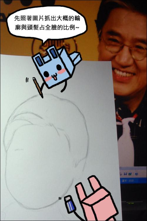 畫作過程1