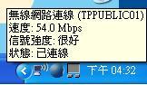 TPPUBLIC01.JPG