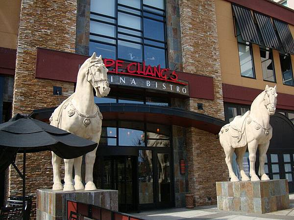 PF CHANG's 餐廳