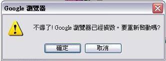 google無回應3-2.JPG