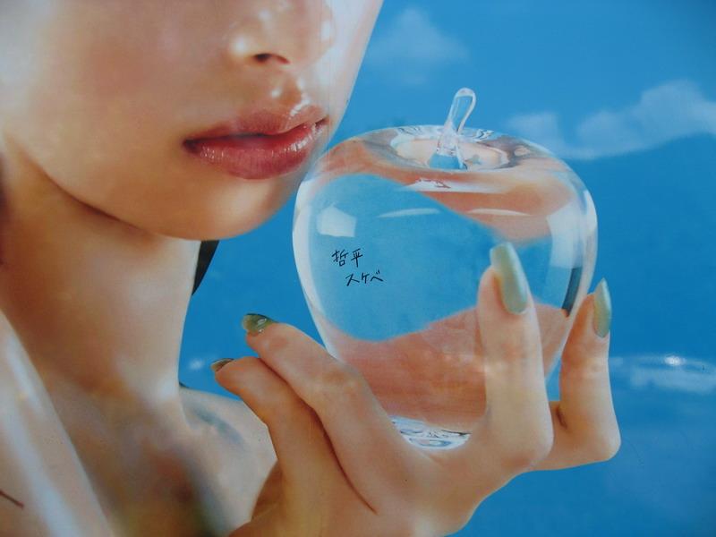 love_generation戀愛世代.jpg