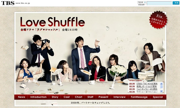 Loveshuffle.JPG