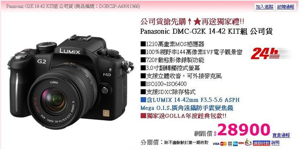 G228900.JPG