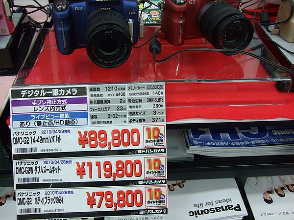G2日本報價.jpg