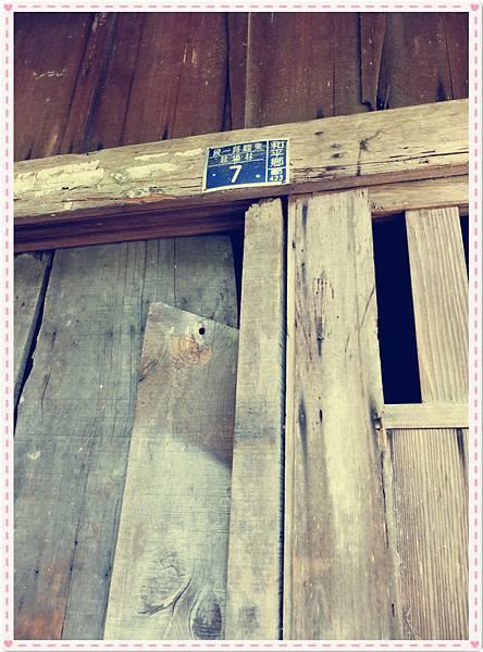 百年檜木屋