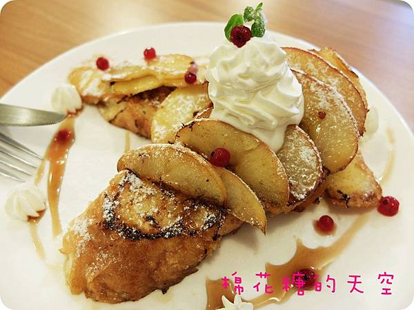00烤蘋果法式吐司