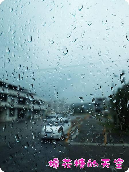 00天氣雨