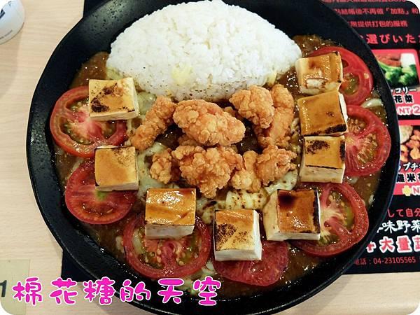 00雞豆腐蕃茄