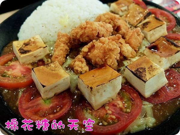00雞豆腐蕃茄2
