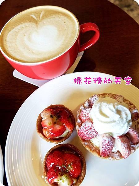 00草莓塔2