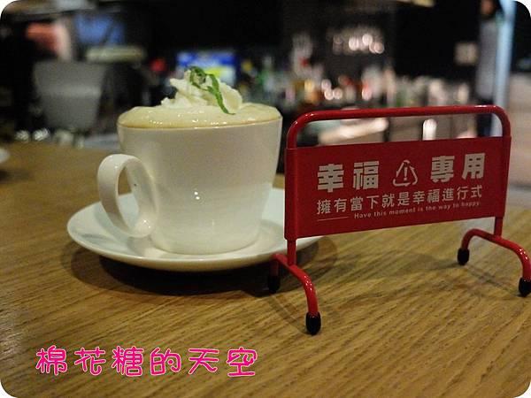 00飲料愛爾蘭咖啡3.JPG