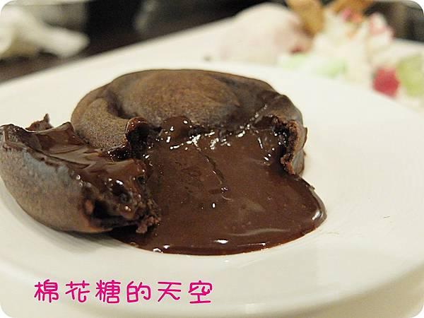 00甜點熔岩巧克力2.JPG