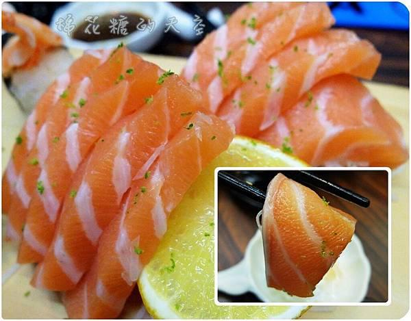 00加點鮭魚2.jpg