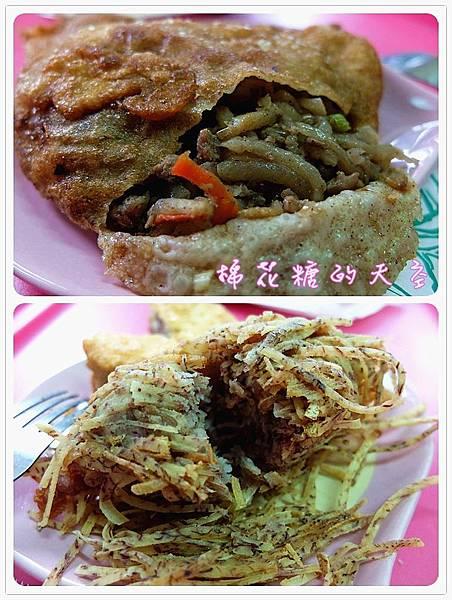 1435160045 3404609463 n - 細妹蘿蔔絲餅,超「桑」稻草芋頭、香酥蘿蔔絲餅