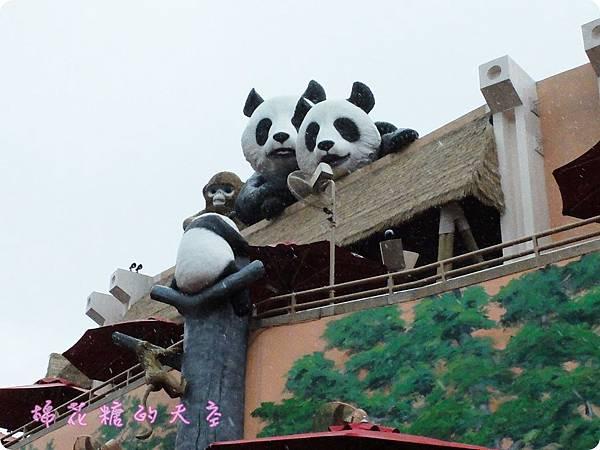 00熊貓.JPG