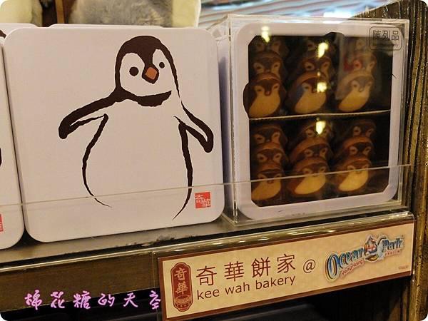 00餅乾企鵝.JPG