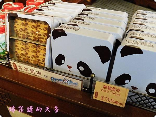 00餅乾熊貓.JPG