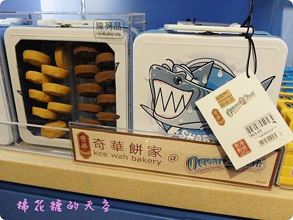 00餅乾鯊魚.JPG