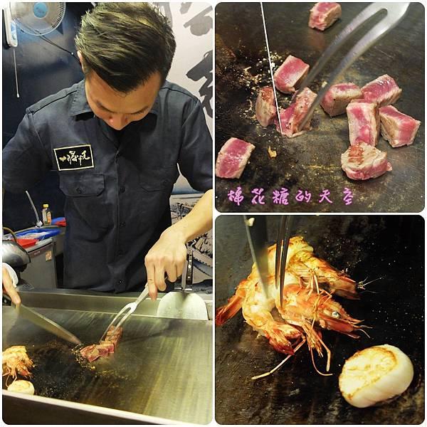 00廚師2.jpg