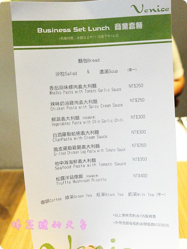 00商業午餐.JPG