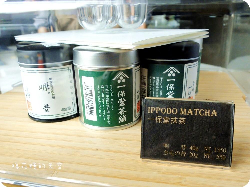 00甜點抹茶.JPG