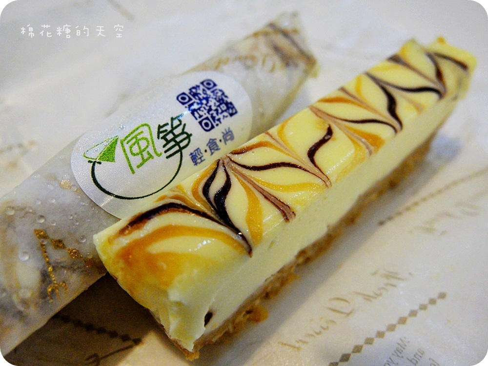 00乳酪條.JPG