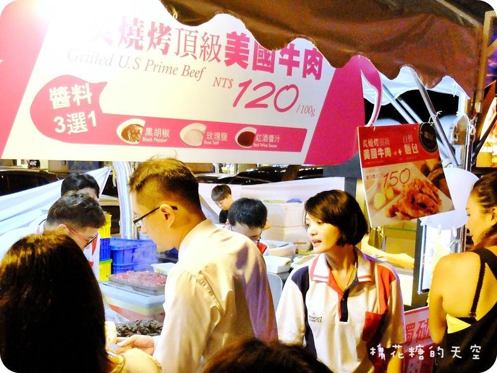 1445906598 3052143857 - 《台中活動》爵士音樂節週邊美食街總覽,各家飯店使出渾身解數~多種料理快來嚐鮮
