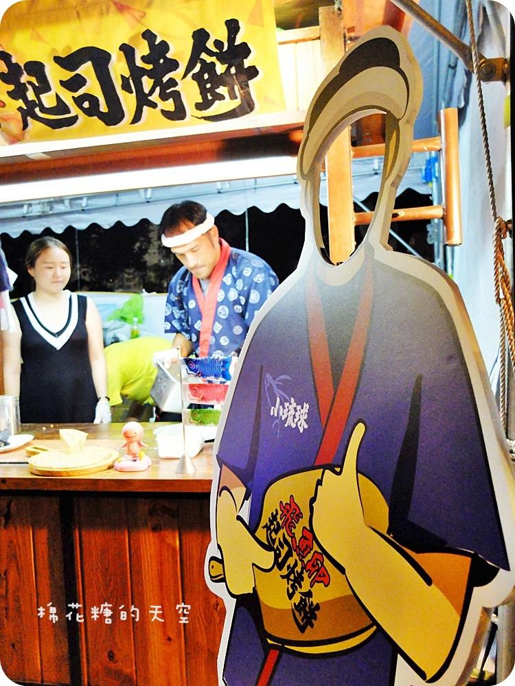 1445906613 4137996304 - 【熱血採訪】《台中美食》夜市美食小琉球飛魚卵烤餅爵士音樂節也吃得到~聽爵士吃海味,連心情都飄飄囉!