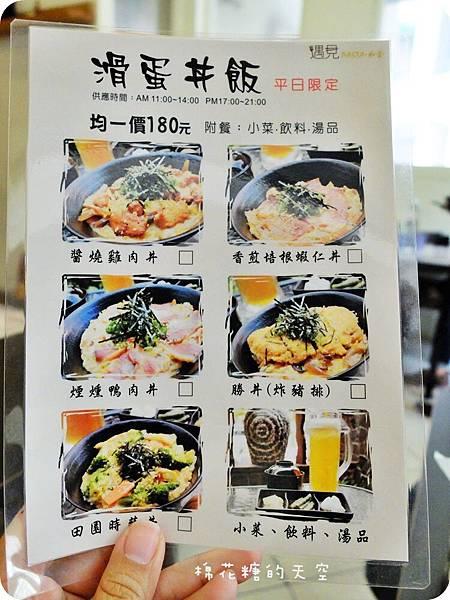 00菜單2.JPG