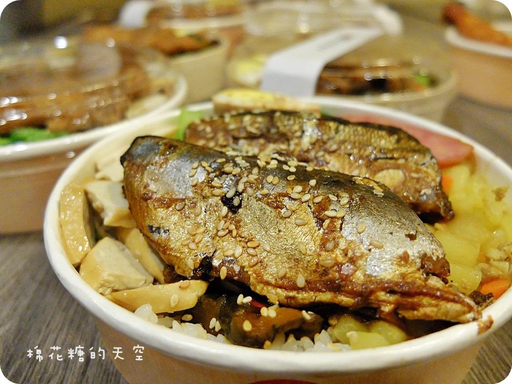 00秋刀魚3.JPG