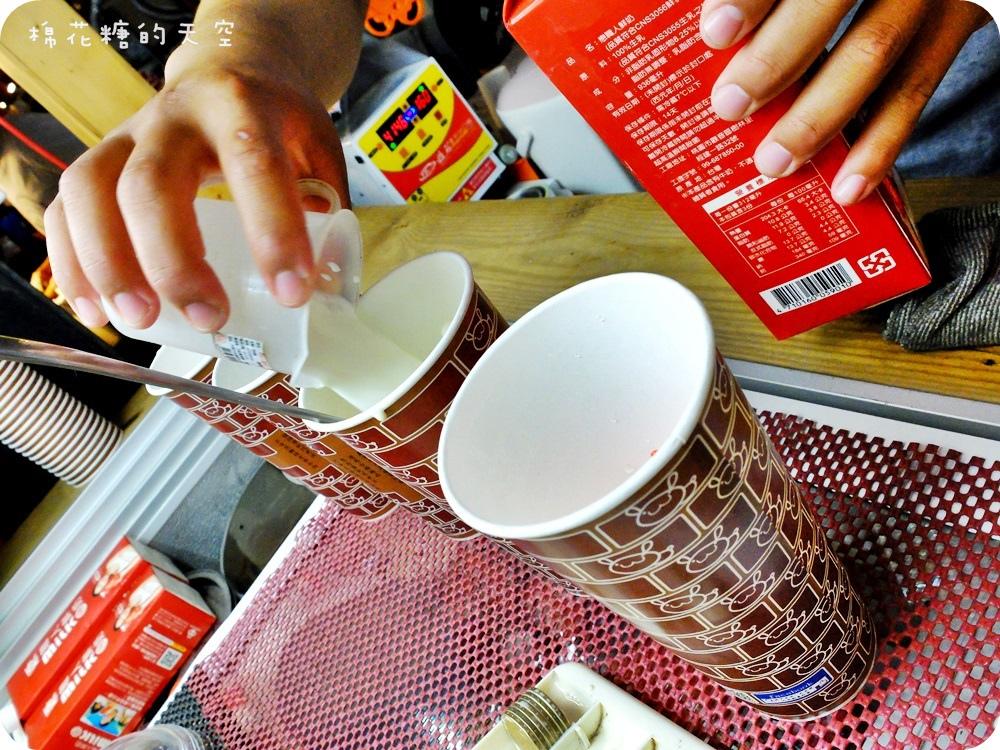 00紅茶03.JPG