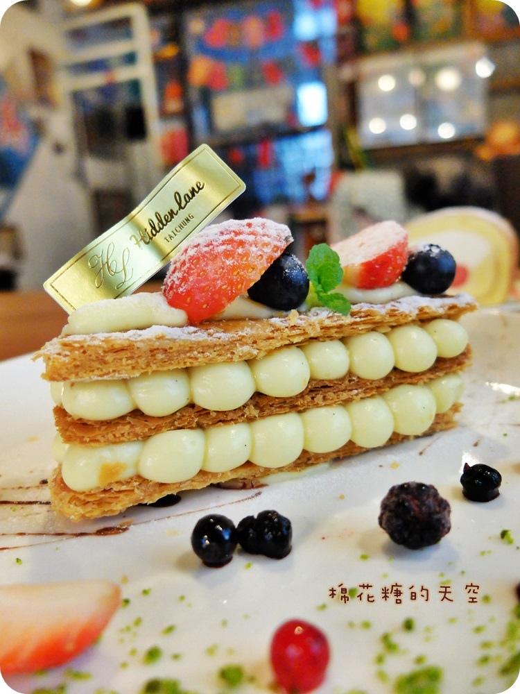 """1450761194 2951518824 - 《台中甜點》窩在巷子裡的甜點店""""窩巷""""季節限定草莓塔鮮紅欲滴~每日限量的喔!還"""