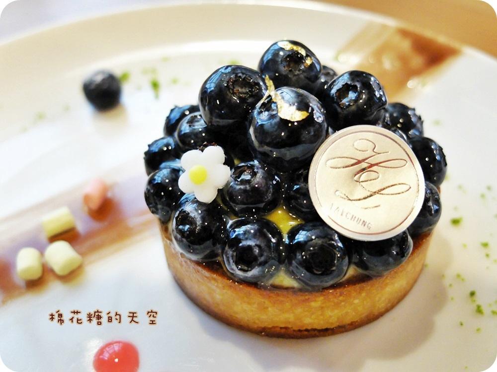 00藍莓塔2.JPG