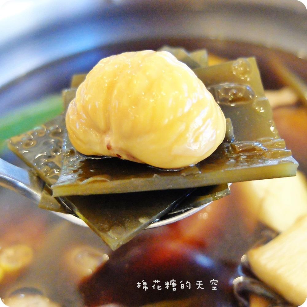 00火鍋7.JPG