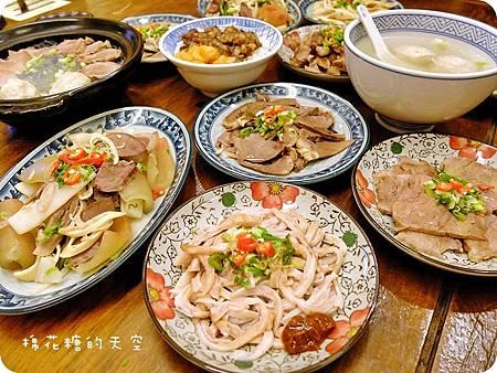 00小菜3.JPG