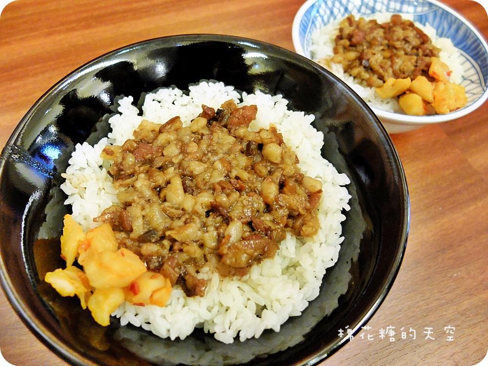 00滷肉飯3.JPG