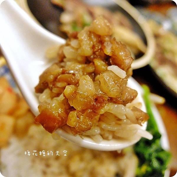 00滷肉飯5.JPG