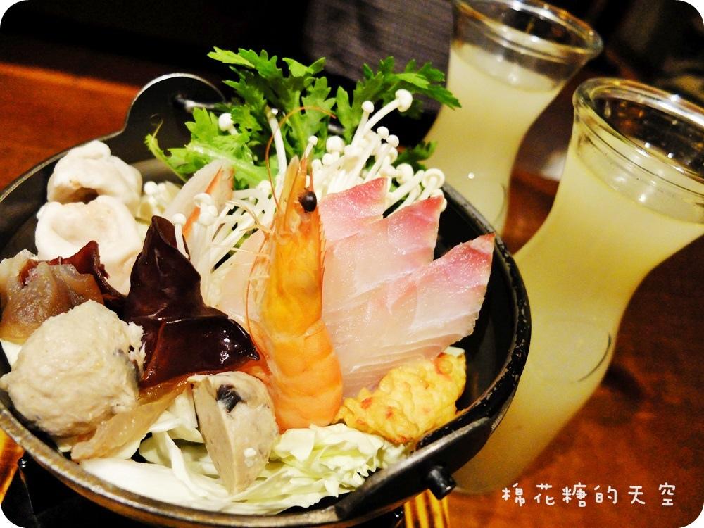 00高湯火鍋2.JPG